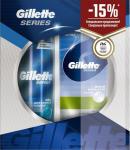 Gillette Geschenkset Scheergel Aftershave Balsem