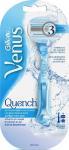 Gillette Venus Quench Scheermes 1 Scheermesje